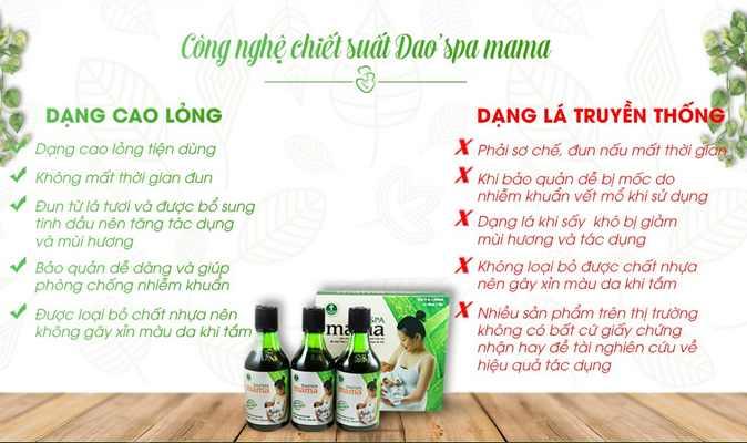 Dao'spa mama được chiết xuất dưới dạng cao lỏng tiện dùng và nhiều ưu điểm so với dạng lá truyền thống